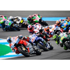 join our hotel ticket package to the second motogp. Black Bedroom Furniture Sets. Home Design Ideas